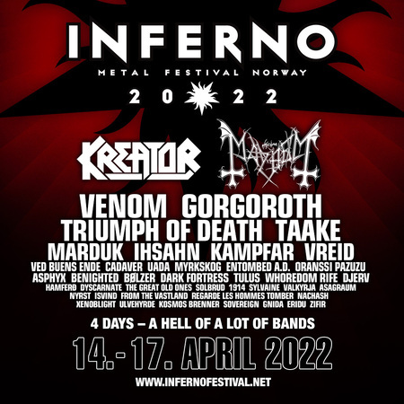 Inferno So Me Banner 960x960 Ad